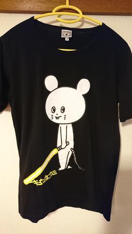 キュウソネコカミ Tシャツ ライブグッズの画像