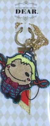 【カウコン DEAR】Hey! Say! JUMP 山田涼介 キーホルダー コンサートグッズの画像