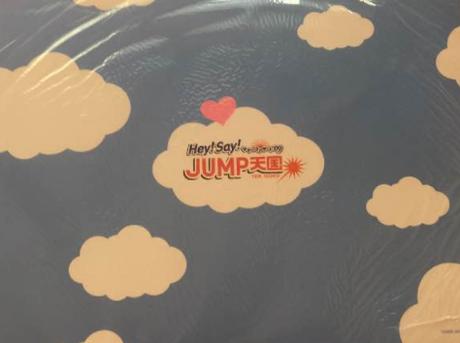 Hey! Say! JUMP サマーコンサート 2009 冊子