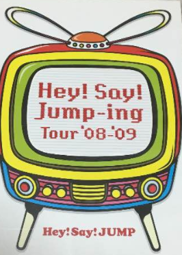LIVE DVD Hey! Say! Jump-ing Tour '08-'09