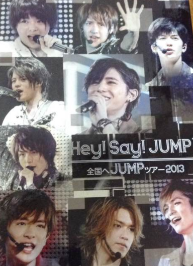 Hey!Say!JUMP 全国へJUMPツアー 2013 DVD