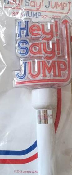 Hey!Say!JUMPペンライト 全国へJUMPツアー 2013
