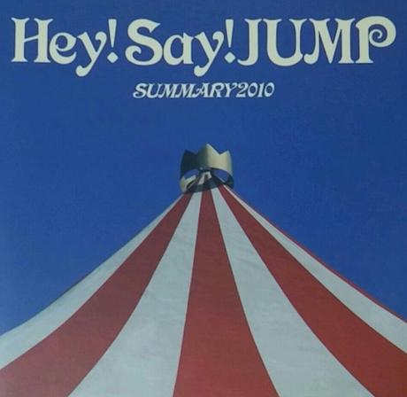 Hey!Say!JUMP パンフレット SUMMARY2010