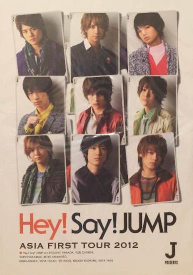Hey! Say! JUMP 2012 アジアツアー パンフレット