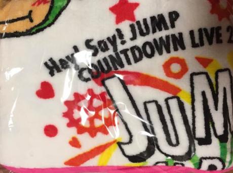 Hey! Say! JUMP 2015-2016 カウコン ブランケット コンサートグッズの画像