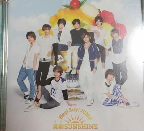 Hey!Say!JUMP 真剣sunshine CD