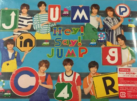 JUMPing CARnival 初回生産限定盤 Hey! Say! JUMP コンサートグッズの画像