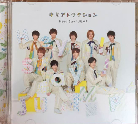 キミアトラクション 初回限定盤1 Hey!Say!JUMP