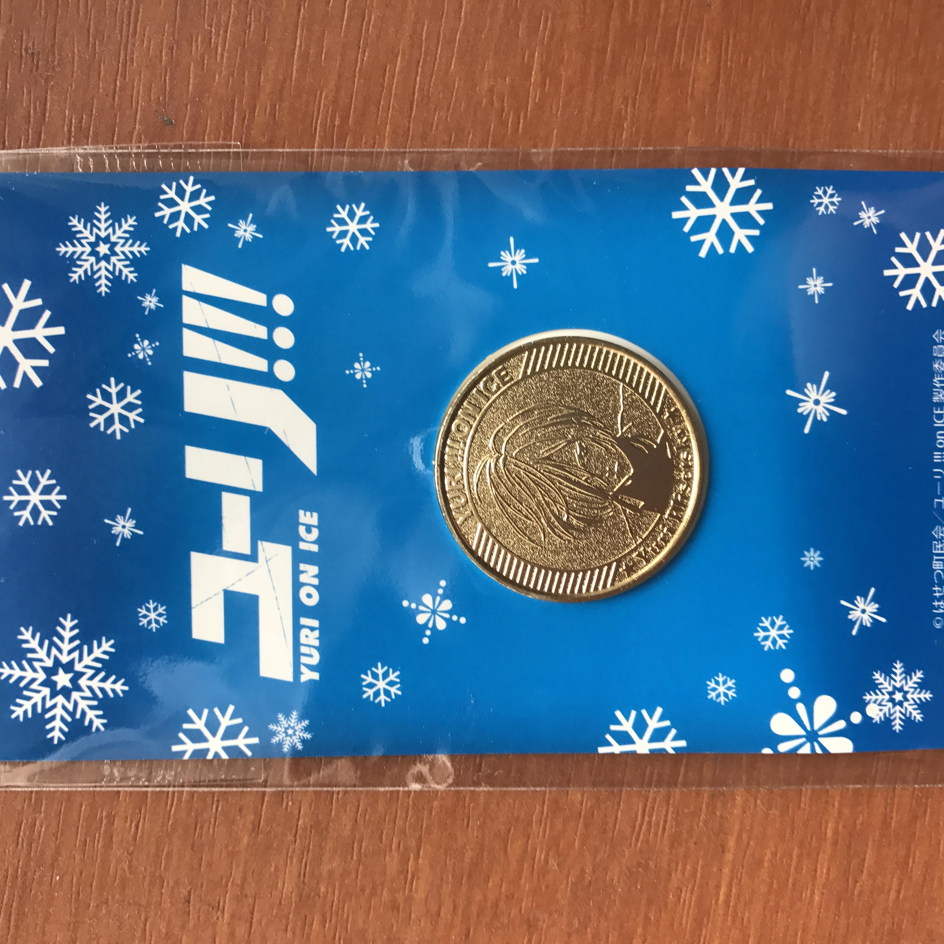 ユーリ!!! on ICE  ユリオ メダル