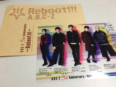 A.B.C-Z 5周年 プレゼント手渡し会 コンサートグッズの画像