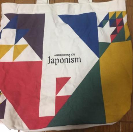 嵐 Japonism ショッピングバッグ コンサートグッズの画像