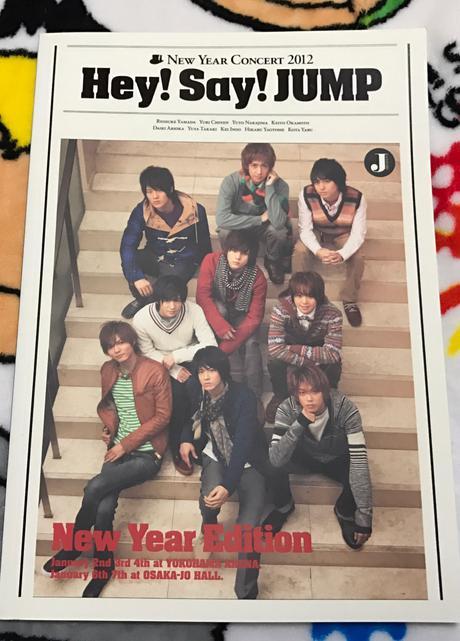 Hey!Say!JUMP コンサートグッズの画像
