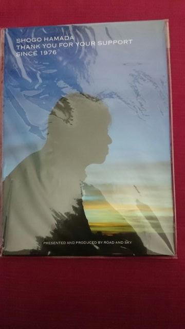浜田省吾 30周年記念 メモリアルスタンプセット(切手) ライブグッズの画像