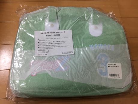 新品未開封 ももクロ TEAM☆MCZのベースボールバッグ 有安杏果 ライブグッズの画像