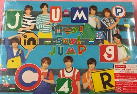 Hey! Say! JUMP JUMPing CAR 初回限定盤 コンサートグッズの画像