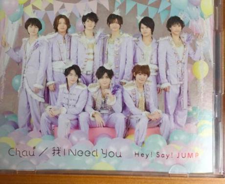 Hey!Say!JUMP 初回限定盤Chau#/我I Need You コンサートグッズの画像