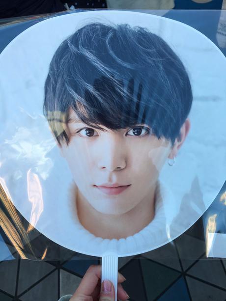 【おまけ有】DEAR. 山田涼介 団扇 コンサートグッズの画像