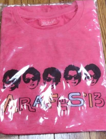 アラフェス2013 限定Tシャツ コンサートグッズの画像