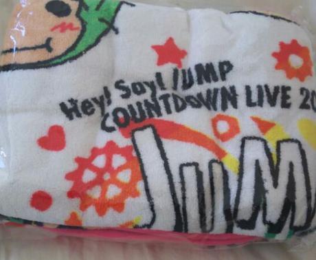 Hey! Say! JUMP カウコンブランケット ぷぅ