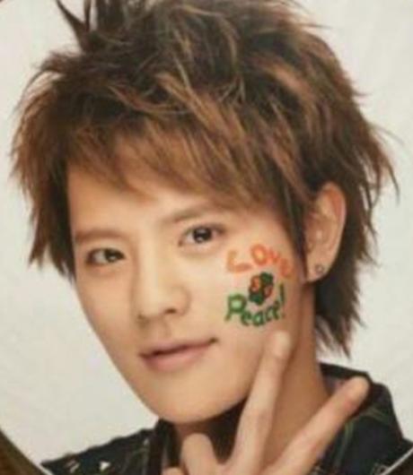 Hey!Say!JUMP 岡本圭人 カウコンうちわ コンサートグッズの画像