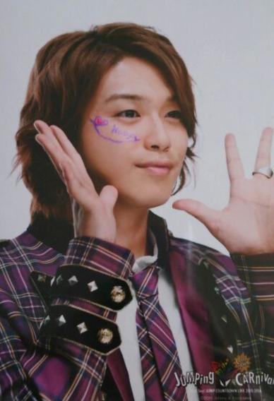 Hey! Say! JUMP髙木雄也  カウコン2015-2016 フォトセット