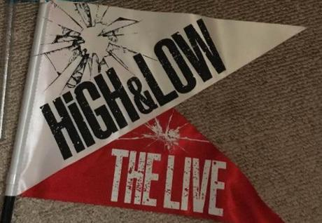 【HIGH&LOW】ハイロー フラッグ