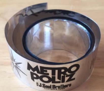 3JSB METROPORIZ 銀テープ ライブグッズの画像