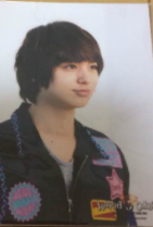 Hey!Say!JUMP 伊野尾慧  フォトセット CARnival