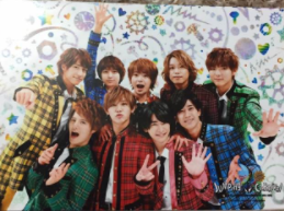 Hey!Say!JUMP 集合フォトセット CARnival