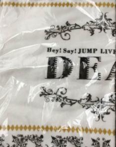 Hey!Say!JUMP フェイスタオル DEAR. コンサートグッズの画像