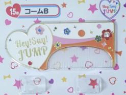 Hey!Say!JUMP コーム セブンくじ コンサートグッズの画像