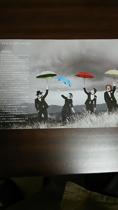 【希少?】ライブフライヤー 「タルカス」 SEKAI NO OWARI セカオワ ライブグッズの画像