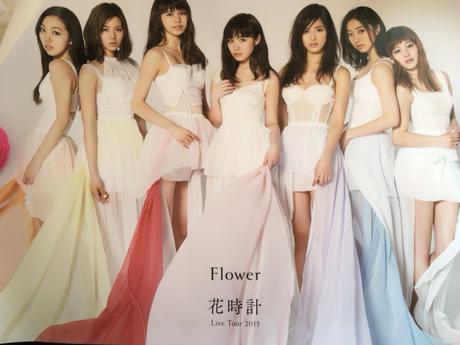 Flower ポスター ライブグッズの画像