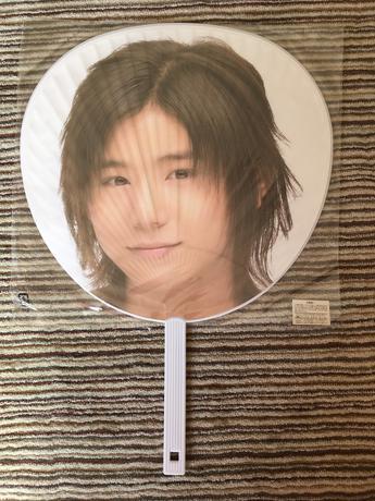 山田涼介(2007)うちわ