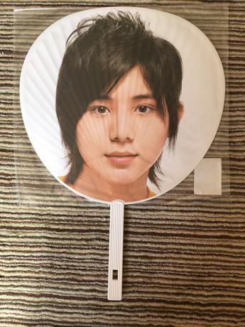 山田涼介(2008)うちわ コンサートグッズの画像