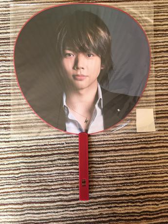 増田貴久(2008)うちわ コンサートグッズの画像