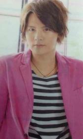 岡本圭人 クリアファイル Hey!Say!JUMP コンサートグッズの画像