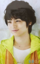 Hey! Say! JUMP 伊野尾慧 フォトセット