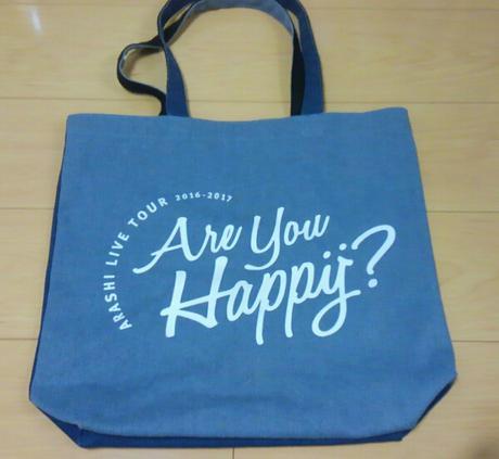嵐are you Happy ?バック コンサートグッズの画像