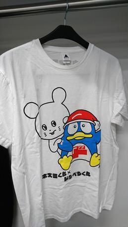 【みんと様専用】【複数購入割引】キュウソネコカミ ドン・キホーテコラボTシャツ ライブグッズの画像