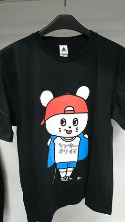 【みんと様専用】【複数購入割引】キュウソネコカミ ヤンキーカワイイTシャツ ライブグッズの画像