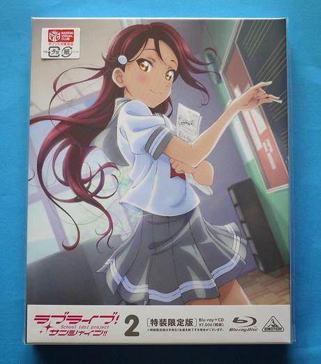 ラブライブ!サンシャイン!! 2【特装限定版】 Blu-ray グッズの画像