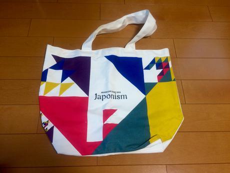 【新品未使用】嵐 Japonism ショッピングバッグ コンサートグッズの画像