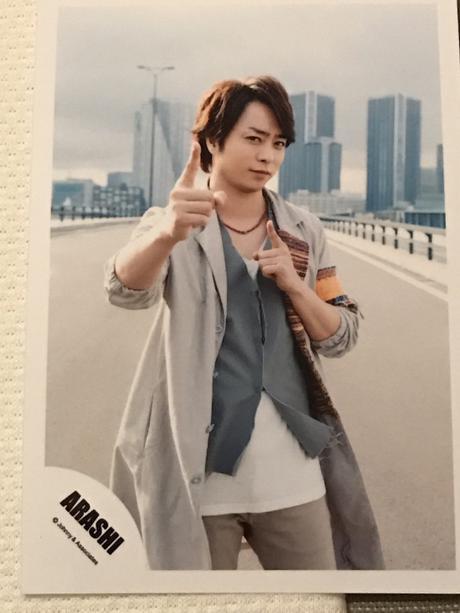 嵐 櫻井翔 写真 グッズの画像