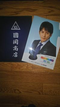 岡田准一☆V6☆   クリアファイル コンサートグッズの画像
