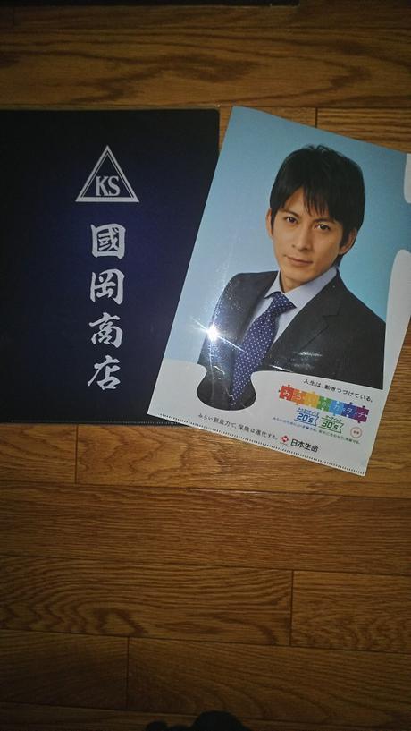 岡田准一☆V6☆   クリアファイル