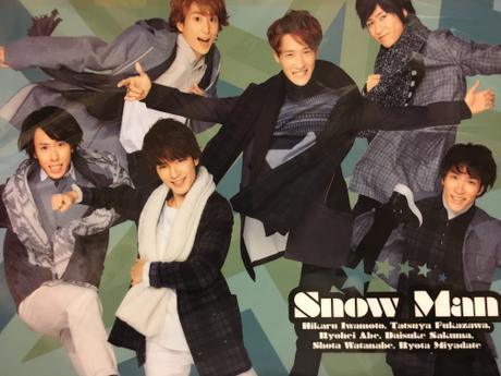 Snow Man Johnny's world クリアファイル コンサートグッズの画像