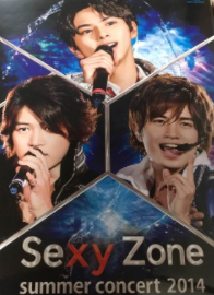 【美品】Sexy Zone summer concert 2014 ブルーレイ